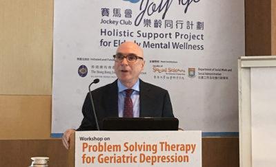 Dr. Zvi Gellis speaks at the University of Hong Kong