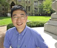 Headshot of Chenyi Ma