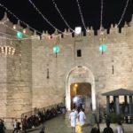 Gate in Israel