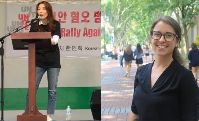 Penn Presidential PhD Fellows: Jessica C. Kim and Sharon Zanti